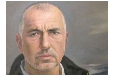 Портрет на Б.Борисов от самоук художник <br /><tt>Източник: Интернет</tt>