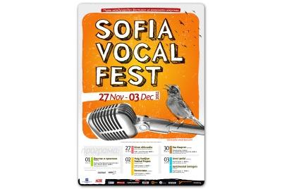 <br /><tt>Източник: SOFIA VOCAL FEST </tt>