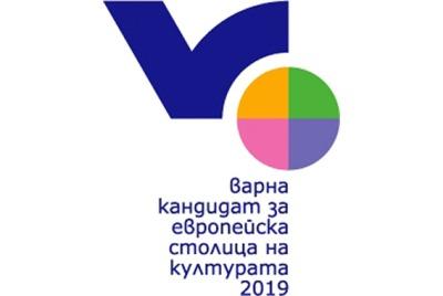 <br /><tt>Източник: Община Варна</tt>