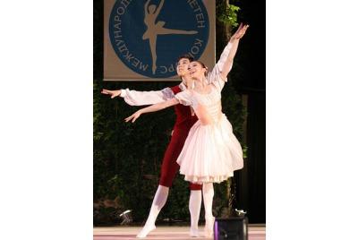 <br /><tt>Източник: Международен балетен конкурс</tt>