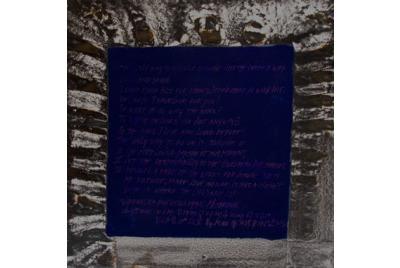 Мембрандт, Документ <br /><tt>Източник: Галерия 8</tt>