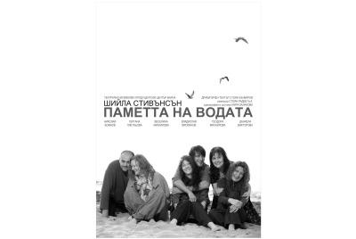"<br /><tt>Източник: ДТ ""Стоян Бъчваров""-Варна</tt>"