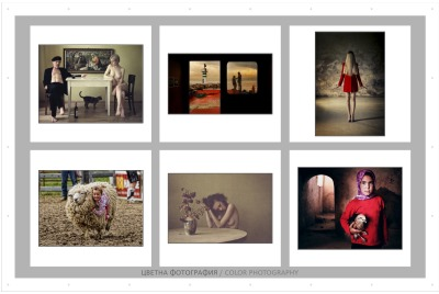 <br /><tt>Източник: Международен фотографски салон-Варна</tt>