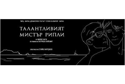 "<br /><tt>Източник: ДТ ""Стоян Бъчваров""</tt>"