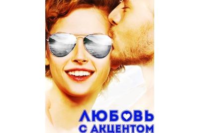 """<br /><tt>Източник: """"Любовта е лудост""""2013</tt>"""