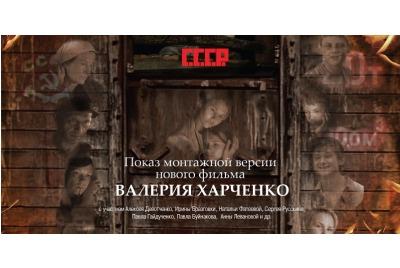 """""""Летящи листа"""" <br /><tt>Източник: В.Харченко</tt>"""