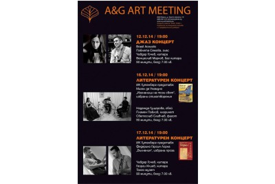 <br /><tt>Източник: A&G ART Meeting</tt>