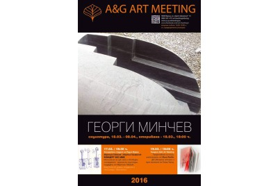 <br /><tt>Източник: Art meeting</tt>
