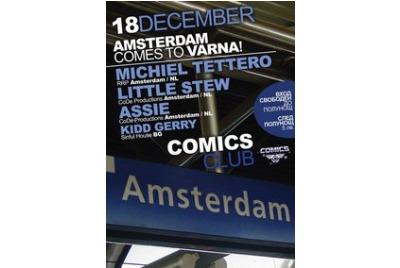 Amsterdam comes to Varna! <br /><tt>Източник: internet</tt>