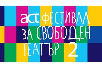 <br /><tt>Източник: ACT </tt>