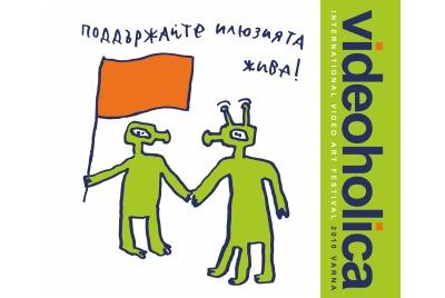 """Международен видео арт фестивал """"Видеохолика"""", Варна, 10-18 август <br /><tt>Източник: www.videoholica.org</tt>"""