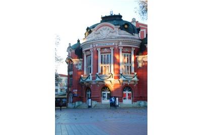 """Снимка на Драматичен театър """"Стоян Бъчваров"""""""