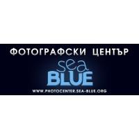 """Снимка на Фотографски център """"Sea Blue"""""""